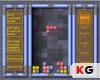 เกมส์เกมส์ Tetris
