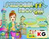 เกมส์เกมส์จับผิด Personal Shopper 2